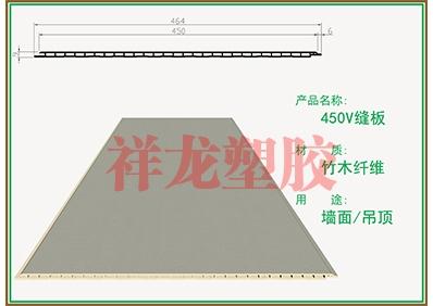 柏思特450V缝板