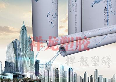 PPR冷热水管铜件组合图