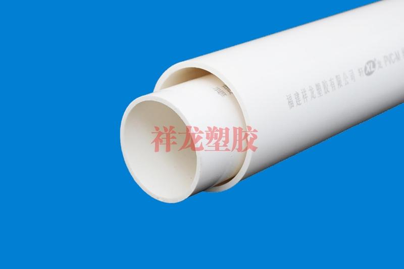 轩龙PVC-M给水管