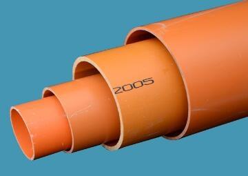 C-PVC电力管