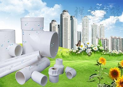 PVC-U建筑给排水管