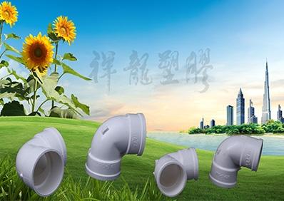 PVC-U阻燃电工套管