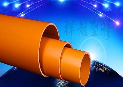 M-PP电力电缆护套管